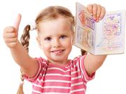 Documenti-bambini