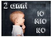 io_mio_no_hp